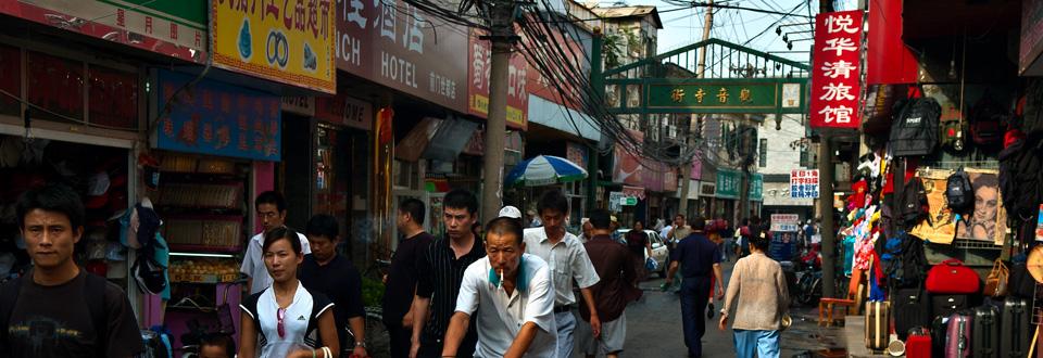Hutongs in Beijing, China