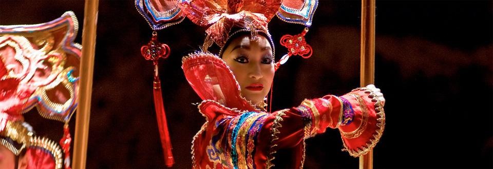 Beijing Theater, China