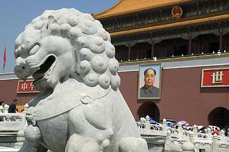Himmelska Fridens Port, Beijing