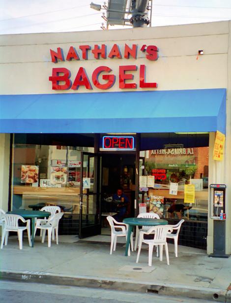 Nathan's Bagels, Westwood California