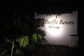 Pacific Resort, Rarotonga - Cook öarna