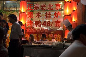 Kvällsliv och utservering bland hutongerna i Beijing