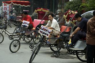 Gatuliv bland hutongerna, Beijing