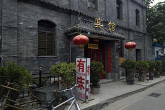 Shan Xi Xiang, Beijing