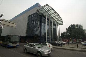 Konserthall, Beijing