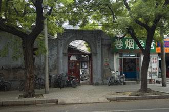 gatuvy, Beijing