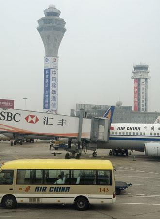 Beijing flygplats