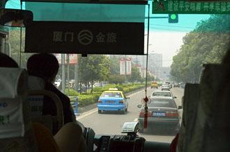 Bussresa från Chengdu