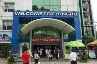 Chengdu buss station