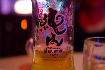 öl, Yangshuo