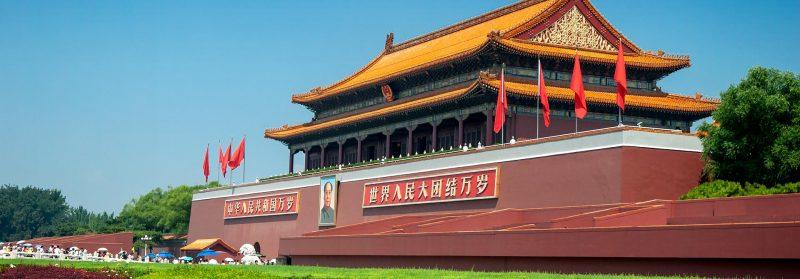 Tiananmen Gate, Forbidden City, Beijing