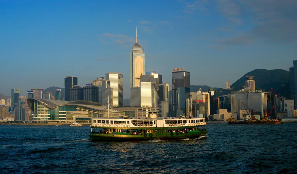 Färja i Victoria Harbour, Hong Kong