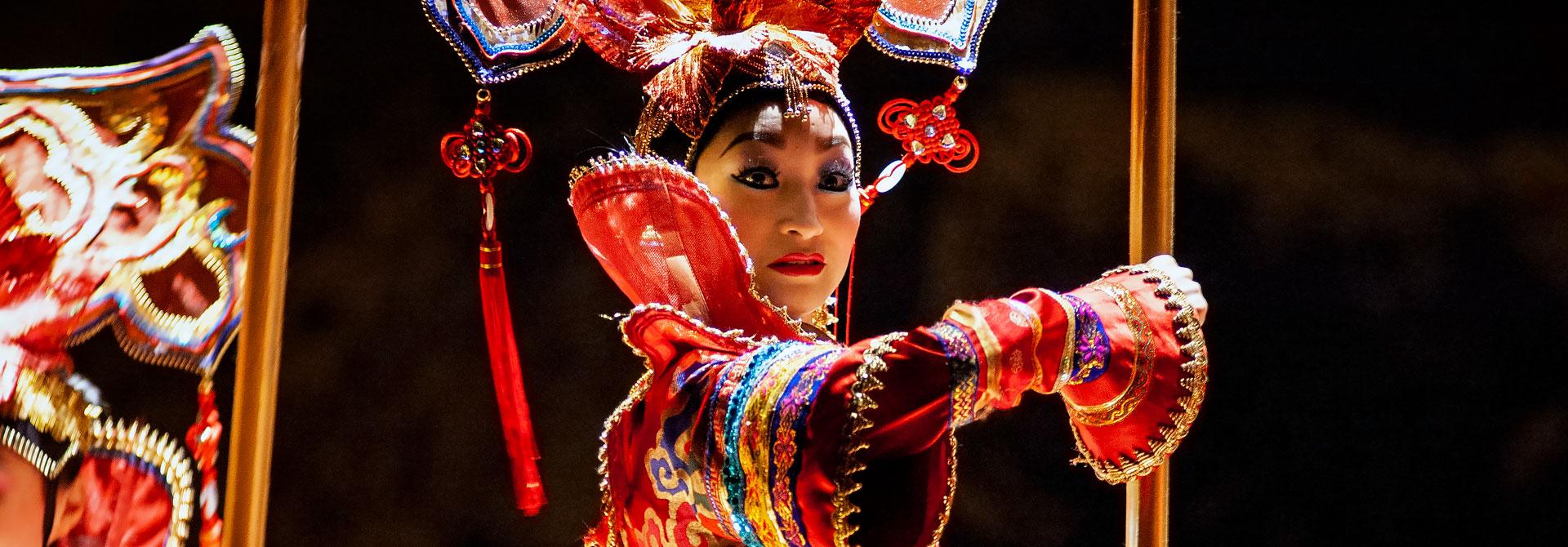 Beijing Acrobatics Macrocosm