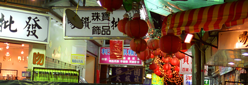 Taipei nattmarknad, Taiwan