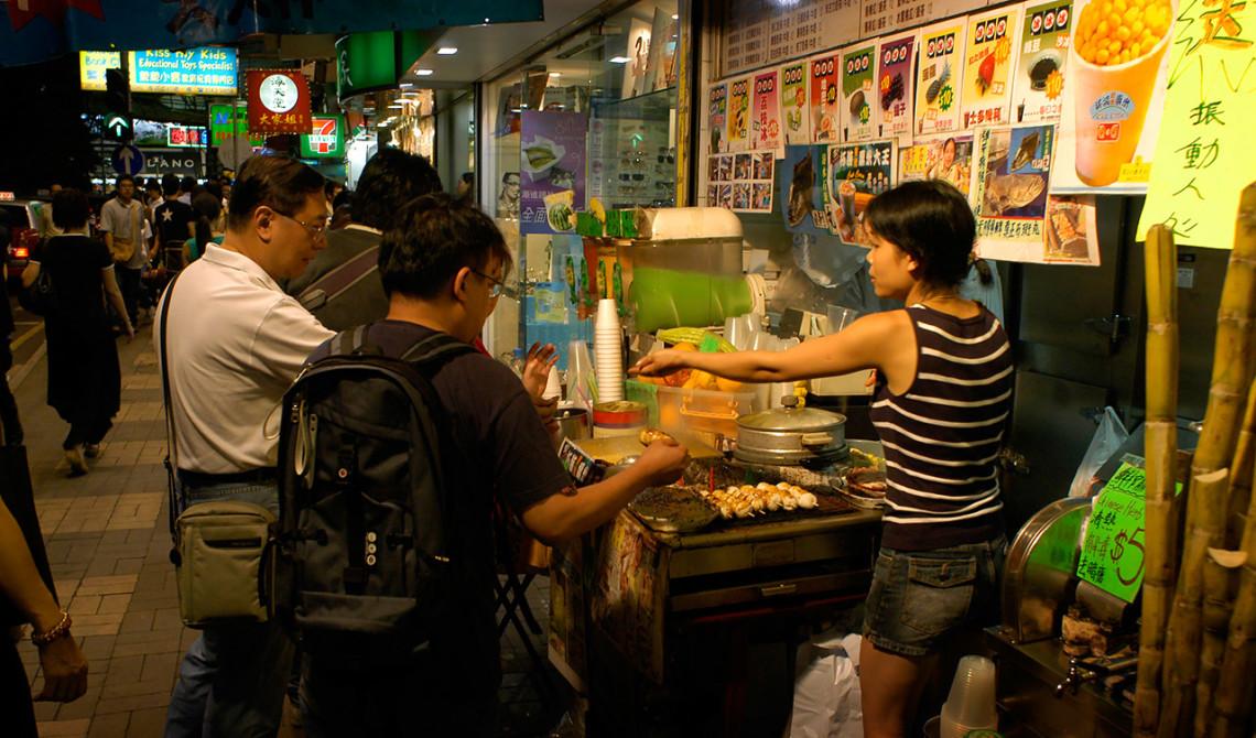 Hong Kong Gatukök
