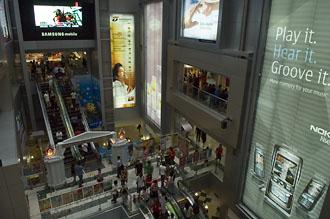 MBK shoppingcenter, Bangkok, Thailand