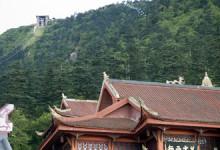 Emei berget