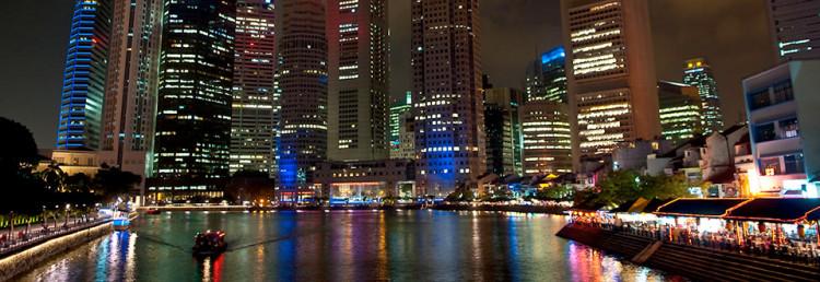 Singapore by night 2009