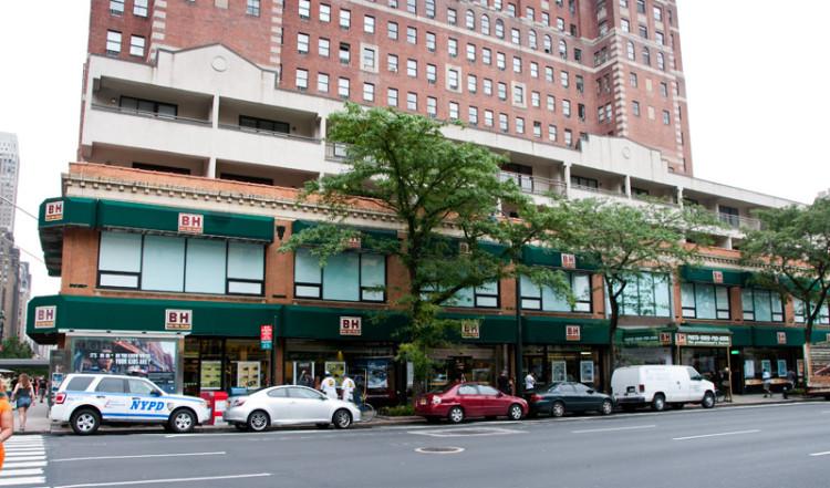 B&H fotobutik i New York