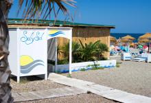 Sal y Sol, Punta Chullera