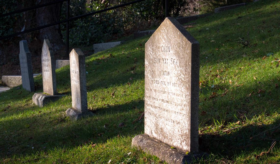 En av gravstenarna på djurkyrkogården, Powerscourt Gardens