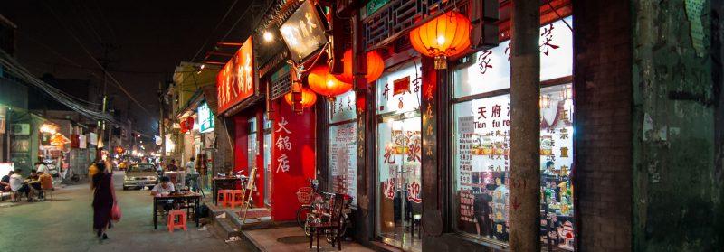 Restaurants Hutongs Beijing